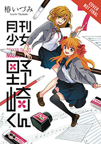 Monthly Girls Nozaki-Kun Volume 7