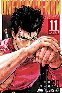 One Punch Man Volume 11
