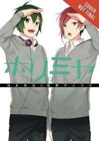 Horiyama Volume 2