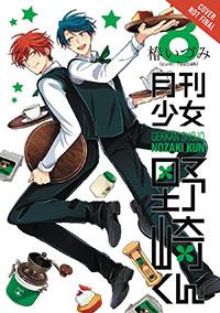 Monthly Girls Nozaki-Kun Volume 8
