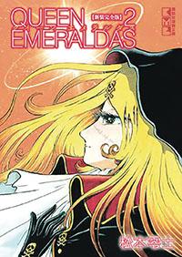 Queen of Emeraldas TPB Volume 2